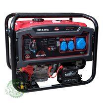 Генератор газовий Vitals Master KDS 6.0beg, купити Генератор газовий Vitals Master KDS 6.0beg