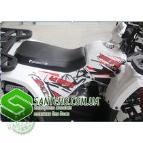 Квадроцикл FORTE HUNTER 125, купити Квадроцикл FORTE HUNTER 125
