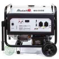 Бензиновый генератор Matari M 8000E ATS (автозапуск), купить Бензиновый генератор Matari M 8000E ATS (автозапуск)