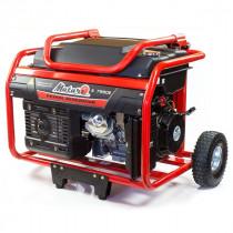 Бензиновий генератор Matari S 7990E ATS (автозапуск), купити Бензиновий генератор Matari S 7990E ATS (автозапуск)