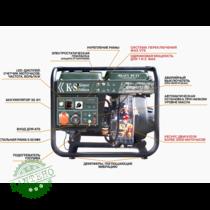 Дизельный генератор Konner & Sohnen KS 8100HDE-1/3 ATSR, купить Дизельный генератор Konner & Sohnen KS 8100HDE-1/3 ATSR