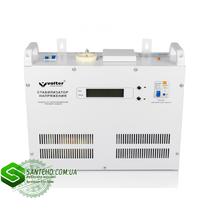 Стабилизатор напряжения Volter СНПТО-9 пттм, купить Стабилизатор напряжения Volter СНПТО-9 пттм