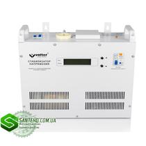 Стабилизатор напряжения Volter СНПТО-5,5птш, купить Стабилизатор напряжения Volter СНПТО-5,5птш