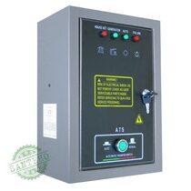 Дизельный генератор Matari MDA 7500SE ATS (автозапуск), купить Дизельный генератор Matari MDA 7500SE ATS (автозапуск)