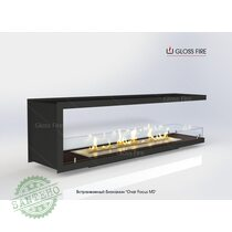 Встраиваемый биокамин Очаг Focus MS-арт.002, купить Встраиваемый биокамин Очаг Focus MS-арт.002