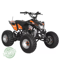 Квадроцикл бензиновый HECHT 54125 BLACK, купить Квадроцикл бензиновый HECHT 54125 BLACK
