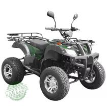 Квадроцикл на аккумуляторной батарее HECHT 59399 ARMY, купить Квадроцикл на аккумуляторной батарее HECHT 59399 ARMY