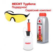 Подметальная машина со щеткой HECHT 8101 S, купить Подметальная машина со щеткой HECHT 8101 S