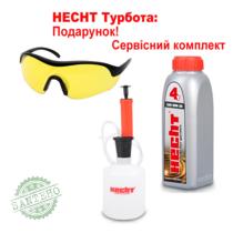 Снігоприбиральник бензиновий HECHT 9666, купити Снігоприбиральник бензиновий HECHT 9666