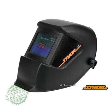 Маска сварщика с автозатемнювальним светофильтром STHOR 74483