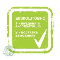 Комплект підмітальної машини HECHT 8101 SET, купити Комплект підмітальної машини HECHT 8101 SET
