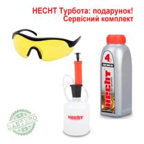 Снегоуборщик бензиновый HECHT 9661 SE, купить Снегоуборщик бензиновый HECHT 9661 SE