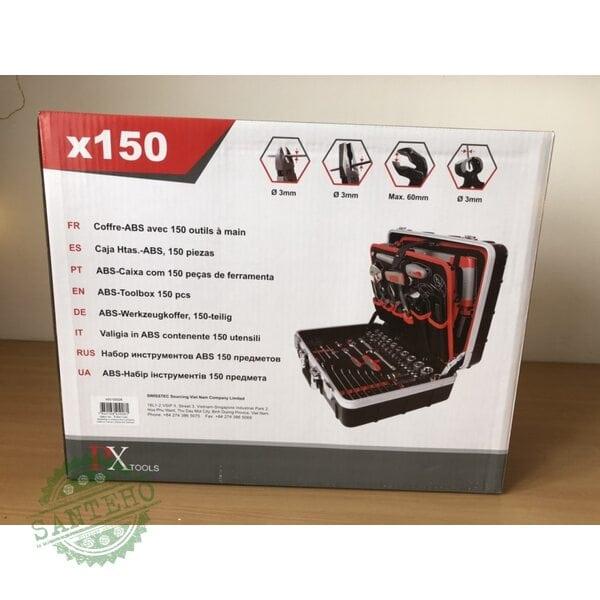 Набор инструментов Utool U10104PX Professional(150 предмета)