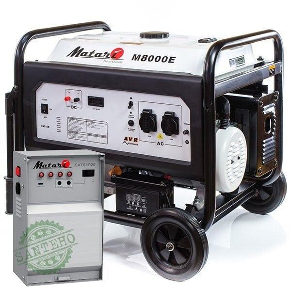 Бензиновый генератор Matari M 8000E ATS (автозапуск)