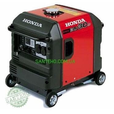 Інверторний генератор HONDA EU30IS GA1