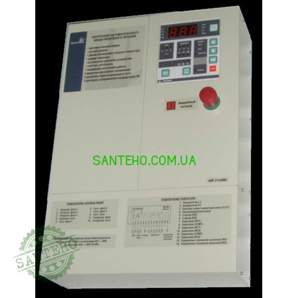 Автоматика Porto Franco АВР 313-60МЕ