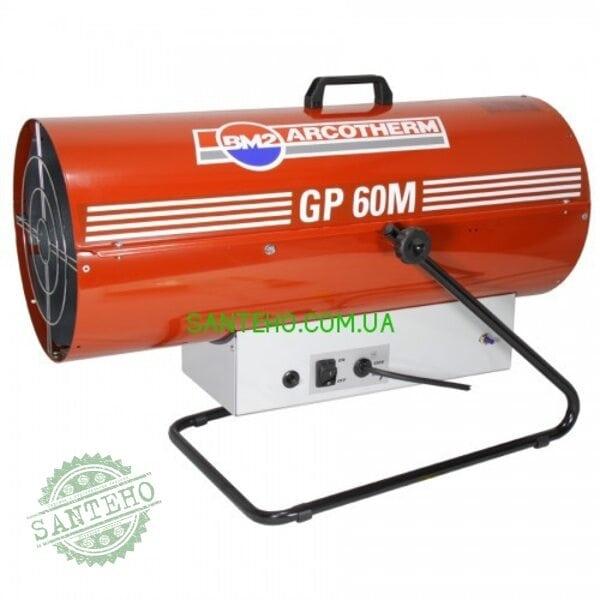 Газовая пушка BIEMMEDUE GP-60M