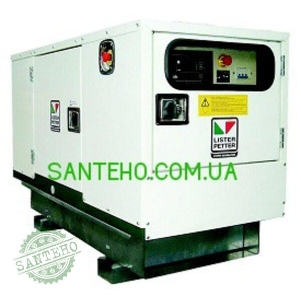 Дизельный генератор HSL24A Long Running Англия, купить Дизельный генератор HSL24A Long Running Англия