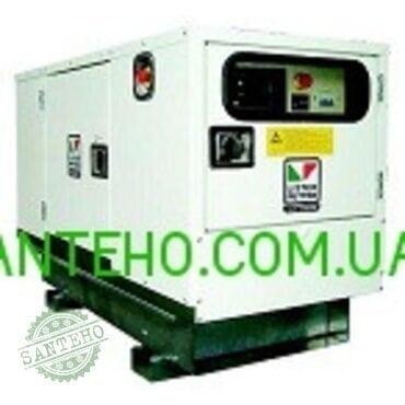 Дизельный генератор HSL24A-LE350 Англия