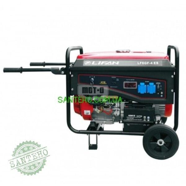 Газовый генератор Lifan LF6GF-4ES BiFuel