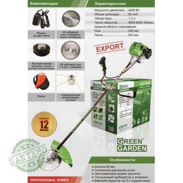 Мотокоса GREEN GARDEN GGT-4200