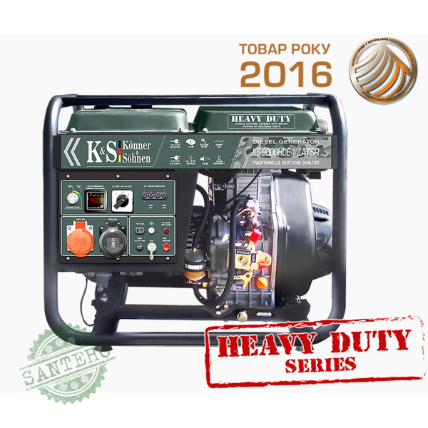 Дизельный генератор Konner & Sohnen KS 9000HDE-1/3 ATSR HEAVY DUTY, купить Дизельный генератор Konner & Sohnen KS 9000HDE-1/3 ATSR HEAVY DUTY