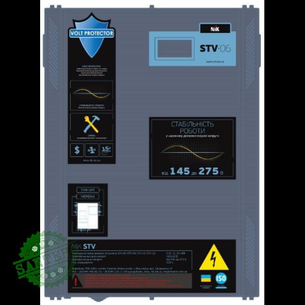 Стабилизатор тиристорный  NIK STV-16, купить Стабилизатор тиристорный  NIK STV-16