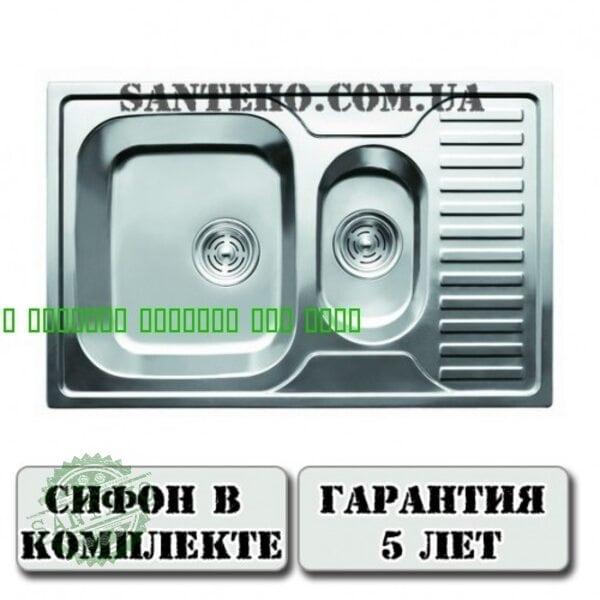 Мойка врезная арт.7301