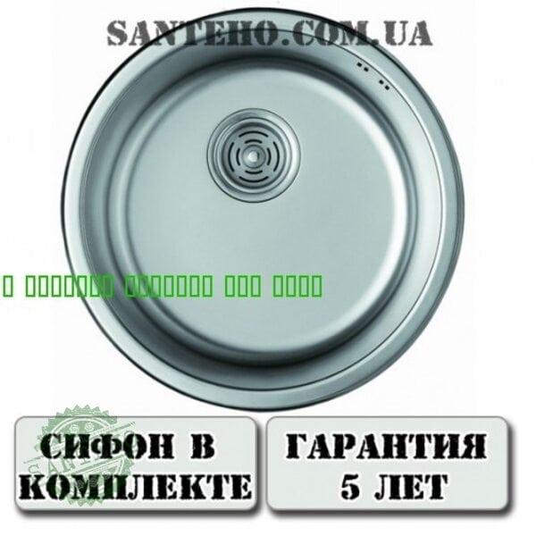 Мойка круглая арт.7102