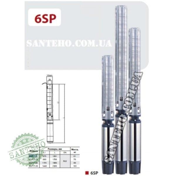 Скважинный насос Sprut 6SP17-26