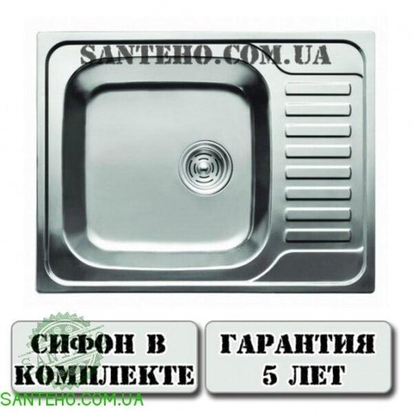 Мойка кухонная из нержавеющей стали арт.7201