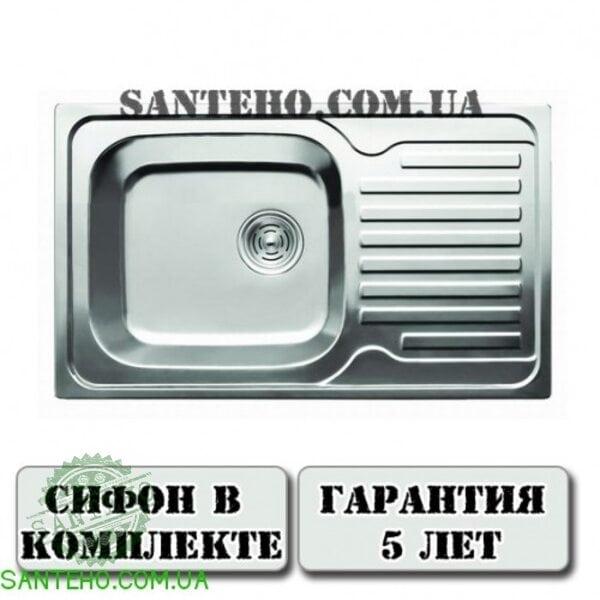 Мойка одинарная арт.7204