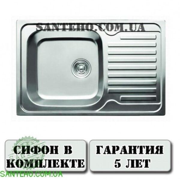 Мойка одинарная арт.7203