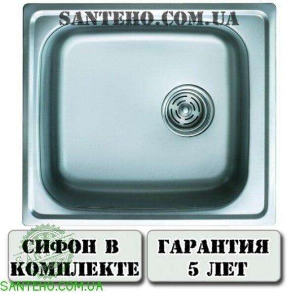 Мойка кухонная арт.6110
