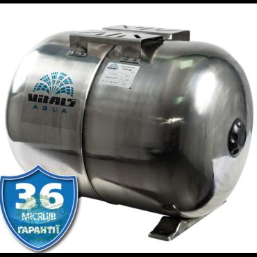 Гидроаккумулятор Vitals UTHS 50