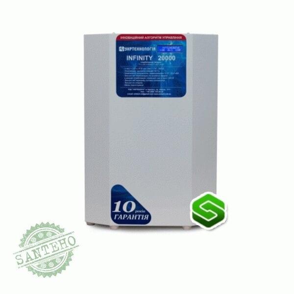 Стабилизатор напряжения Укртехнология Infinity НСН-20000, купить Стабилизатор напряжения Укртехнология Infinity НСН-20000