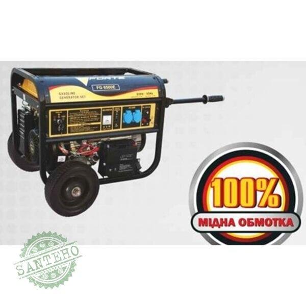 Бензиновый генератор Forte FG9000E, купить Бензиновый генератор Forte FG9000E