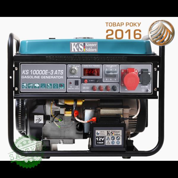 Бензиновый генератор Konner & Sohnen KS 10000E-3 ATS, купить Бензиновый генератор Konner & Sohnen KS 10000E-3 ATS