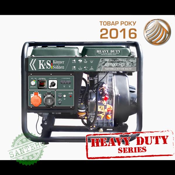 Дизельный генератор Konner & Sohnen KS 9000HDE-1/3 HEAVY DUTY, купить Дизельный генератор Konner & Sohnen KS 9000HDE-1/3 HEAVY DUTY