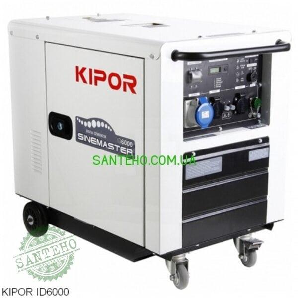 Дизельний генератор KIPOR ID6000, купити Дизельний генератор KIPOR ID6000