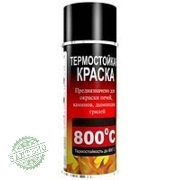 Термостойкая краска 400мл (16 цветов)