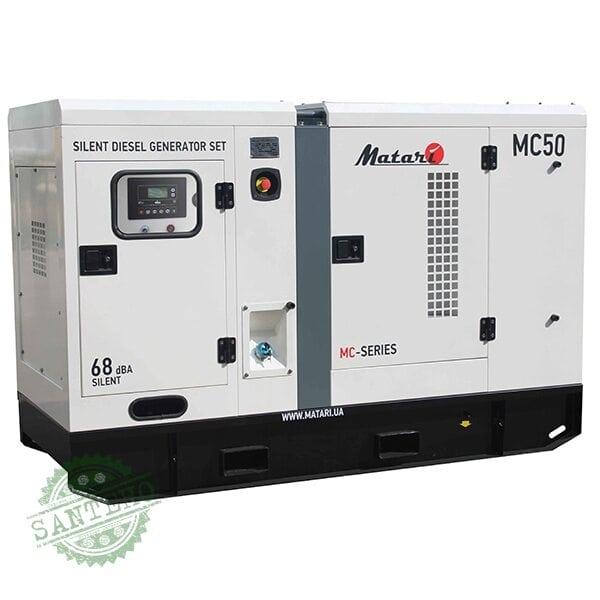 Дизельный генератор Matari MC50 LS (Cummins+Leroy Somer), купить Дизельный генератор Matari MC50 LS (Cummins+Leroy Somer)