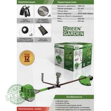 Мотокоса GREEN GARDEN GGT-5600