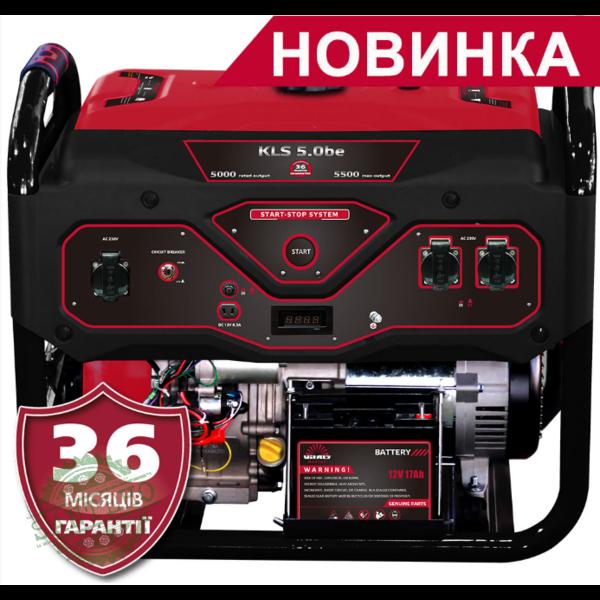 Генератор бензиновый Vitals Master KLS 5.0be, купить Генератор бензиновый Vitals Master KLS 5.0be