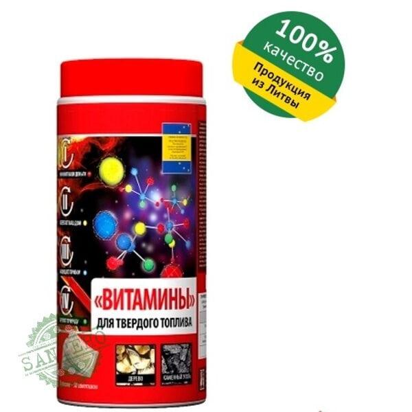 Витамины для твердого топлива HANSA (ЛИТВА) 50 пакетов