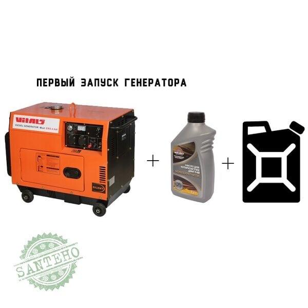 Первый пуск генератора 2,5 кВт