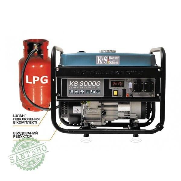 Газовый генератор Konner & Sohnen KS 3000 G, купить Газовый генератор Konner & Sohnen KS 3000 G