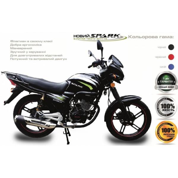 Мотоцикл Spark SP 200R-25, купить Мотоцикл Spark SP 200R-25