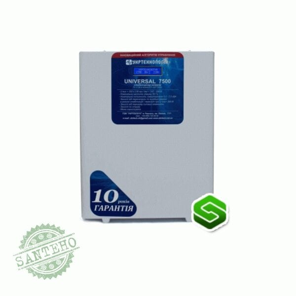 Стабилизатор напряжения Укртехнология Universal НСН-9000, купить Стабилизатор напряжения Укртехнология Universal НСН-9000