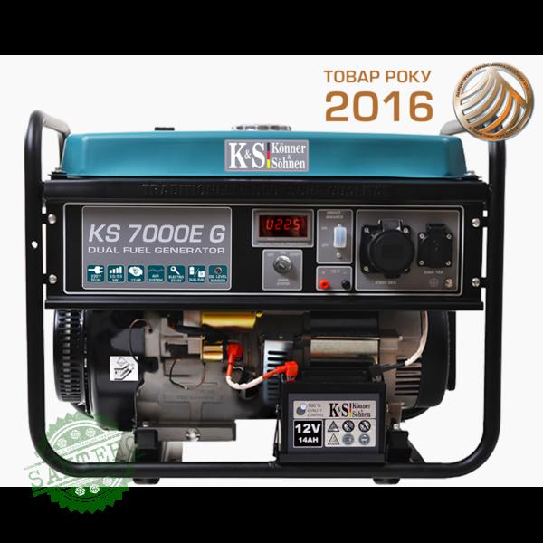 Газовый генератор Konner & Sohnen KS 7000E G